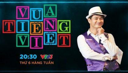 Gameshow hay nhất Việt Nam do nghệ sĩ Xuân Bắc làm MC