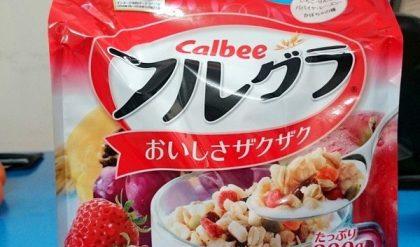 Ngũ cốc Calbee thương hiệu mới xuất hiện tại Việt Nam
