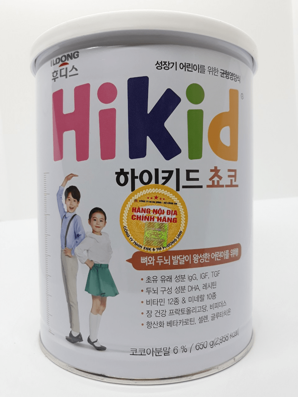 sữa Hàn Quốc