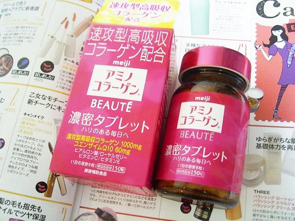 Chống lão hóa lão hóa da với viên collagen Meiji Beaute